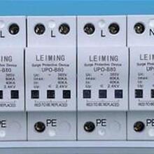 1类电涌保护器10/350us电压uc460v图片