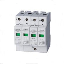 电压uc400vlimp15KA2.5KV防雷器