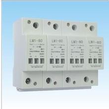 电源防雷器10/350us规格uc275v