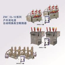 西安10kv高压双电源切换装置