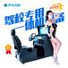 陈先生白手起家创业汽车模拟器厂家有哪些