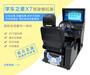 福州小本投资项目加盟模拟学车训练馆