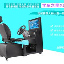 徐州汽车模拟驾驶训练机项目怎么样