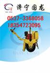 济宁国龙供应YL-600手扶式单缸轮压路机图片