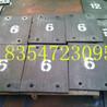高鉻耐磨堆焊板一直努力在