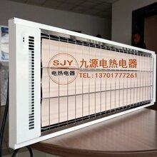 养殖场专用电辐射采暖器远红外电加热器SRJF-X-10