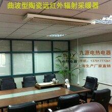 办公室专用电热板远红外电加热器SRJF-40