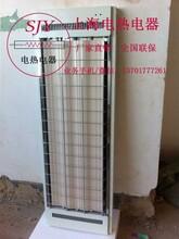 宾馆专用电辐射采暖器远红外电加热器SRJF-X-8