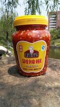 筷记蒜蓉剁辣椒好吃才是硬道理图片