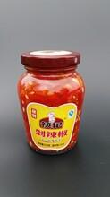 筷记辣椒酱品牌互联网+典型湖南企业图片