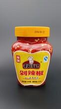 上海蒸鱼剁辣椒,上海脆鲜剁青椒/传统工艺,销量过亿图片