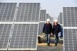 日照太阳能电池板厂家