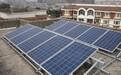 浙江分布式并网5KW-50MW发电,太阳能电池板厂家