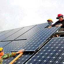 北京太阳能电池板厂家,分布式并网5KW-50MW系统