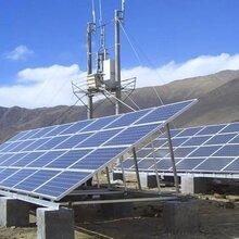 供应内蒙古250W太阳能电池板,太阳能电池板规格,并网发电