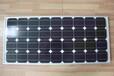 重庆太阳能电池板厂家提供5KW-50MW分布式并网发电