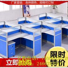 安徽隔断工位,合肥屏风办公桌,6人位组合工位,网销卡座厂家直销价格优惠