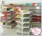 超级热卖全新合肥超市货架商超货架母婴货架合肥仓储货架同城配送