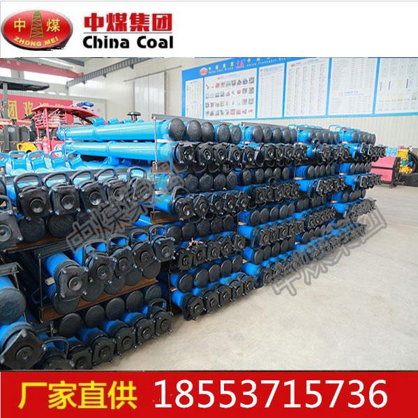 中煤单体支柱DW20-300/100X单体液压支柱价格