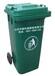 昆明塑胶垃圾箱