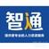 深圳企业社保公积金