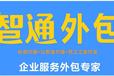 社保服务平台、东莞社保代缴、个人社保办理