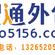 办理广州社保