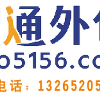 东莞企业驻深圳广州社保公积金怎么办理图片1