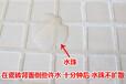 瓷砖专用防水剂防水抗渗防漏