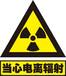 防辐射砂浆厂家硫酸钡砂浆厂家重晶石砂浆厂家