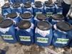 混凝土水化反应期专用养护剂混凝土养护剂