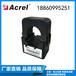 安科瑞AKH-0.66/K-Φ36500-600A/1A开合式电流互感器体积小安装方便