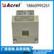 安科瑞AKH-0.66K开口式电流互感器3020一次电流20-400A改造项目专用