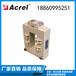 安科瑞AKH-0.66K开口式电流互感器8040一次电流300-3000A可带电操作