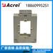 安科瑞AKH-0.66K开口式电流互感器8050一次电流250-1000A无需拆一次母线