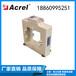 安科瑞AKH-0.66K开口式电流互感器8080一次电流250-1000A安装方便