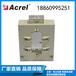 安科瑞AKH-0.66K开合式电流互感器16080一次电流1000-5000A电力运维
