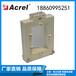 安科瑞AKH-0.66K开合式电流互感器12080一次电流500-1500A节省人力