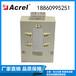 安科瑞AKH-0.66K开合式电流互感器13040一次电流1000-5000A改造专用