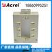 安科瑞AKH-0.66K开合式电流互感器14060一次电流1000-5000A高精度