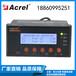 安科瑞ARCM200BL-J4剩余电流式电气火灾监控探测器