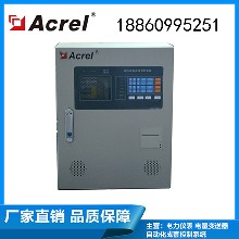 安科瑞AFPM100型消防设备电源监控系统二总线