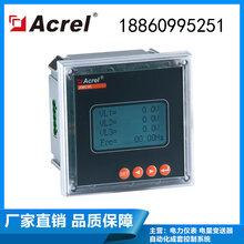 AMC96N-3E3三相多回路监控装置3路三相电流20mA输入