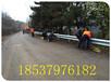 湖南厂家直销四川绵阳乡村公路防撞波形护栏