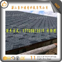 安庆砂面防水卷材规格厚度177-0581-3519仿古瓦