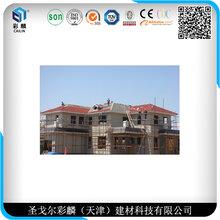 南匯波形金屬瓦供應圖片