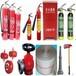 供西宁消防器材价格西宁消防器材厂家