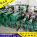 多功能自熟米线机专业米面机械免费培训技术售后服务领先