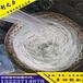 米线米粉机玉米面条机哪里有卖专业小型创业米面机械设备厂家