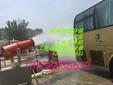 武汉建筑工地喷雾机,武汉建筑工地喷雾降尘设备